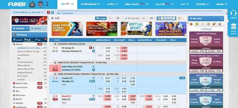 รวมเกม fun88.com ให้อัตราการต่อรองที่คุ้มค่ากว่าเว็บอื่นๆ เกมกีฬา