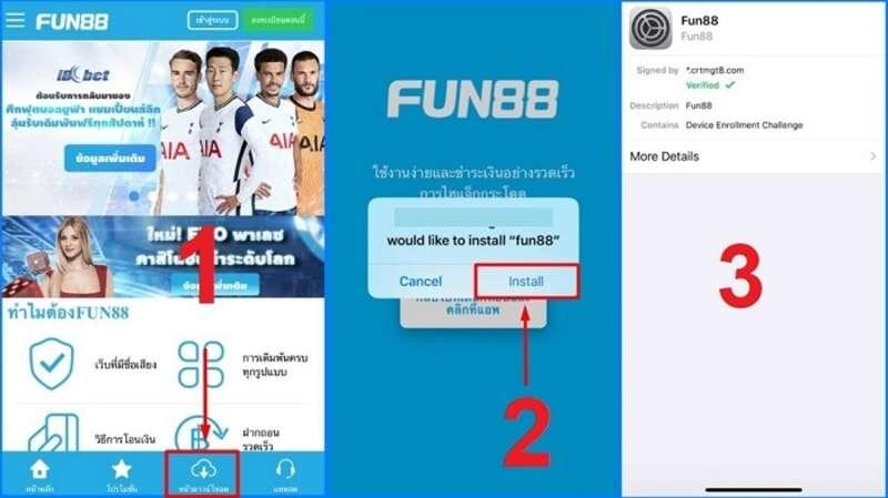3 ขั้นตอนในการติดตั้ง Club FUN88 App บนมือถือ